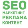 SEMANTICA | Маркетинг, SEO, Реклама