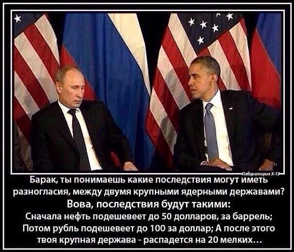 В России не исключают снижение объемов добычи нефти из-за падения цен - Цензор.НЕТ 2444