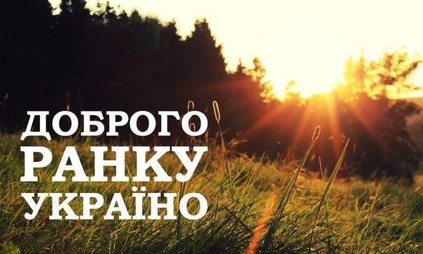 В Одессе патрульная полиция появится в начале августа, - Шкиряк - Цензор.НЕТ 6802