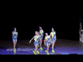 Не детское время     хип-хоп - школа танца Divadance