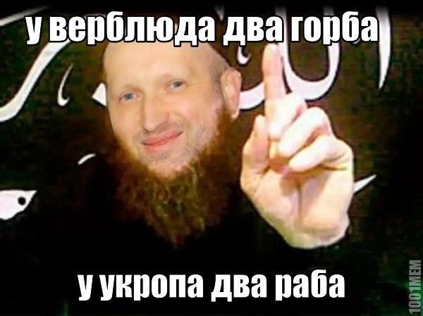 """Террористы 8 раз атаковали """"киборгов"""" в аэропорту Донецка. Все нападения отбиты, - СНБО - Цензор.НЕТ 3863"""