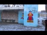 Георгиевка-Лутугино