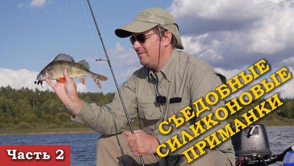 братья Щербаковы выпуск 72