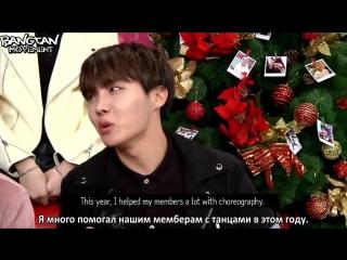 [rus sub][25.12.15] bts behind the scenes @ after school club
