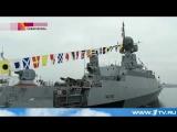 Малые ракетные корабли Зелёный Дол и Серпухов вошли в состав ВМФ.