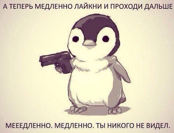 Игра Симулятор Макдональдса играть - Anolink ru