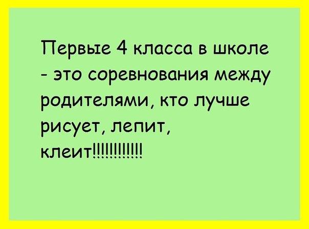 https://pp.vk.me/c622216/v622216693/10678/27N4k-rYyv4.jpg