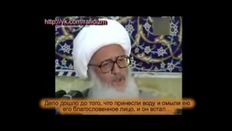 Аятолла Вахид Хорасани о шахадате Фатимы Захры (а)
