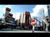 Kirsten Dunst - Turning Japanese