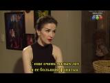 Наталия Орейро в передаче Intimo 2015 (русские субтитры)