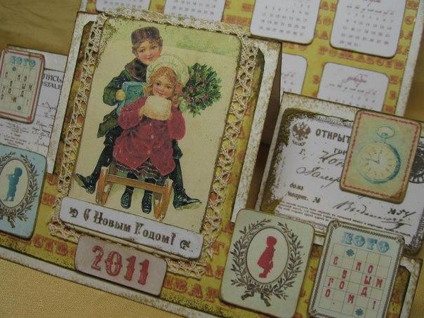 Винтажные открытки изготовление