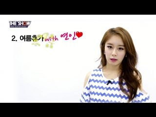 140603-151208 MC Jiyeon @ MTV The Show