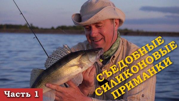 братья Щербаковы выпуск 71
