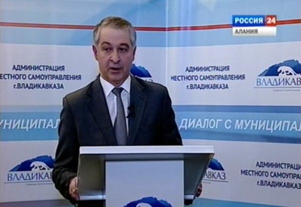 #отставка #Владикавказ