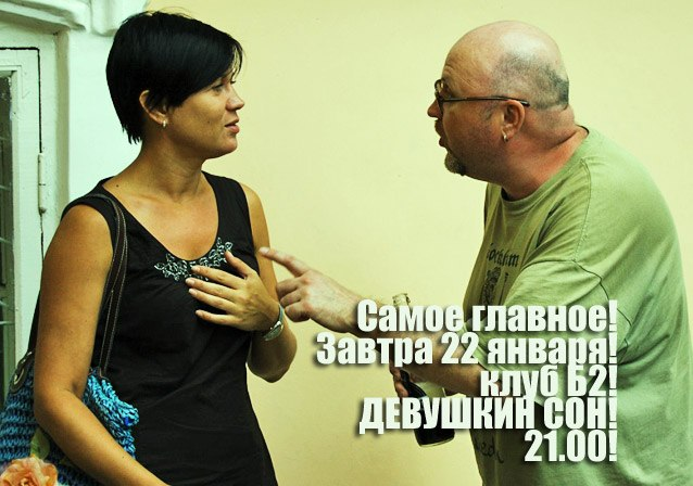 Инокентий Васильев | Москва