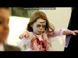 «CлайдShow» под музыку Тимати - Зомби. Picrolla