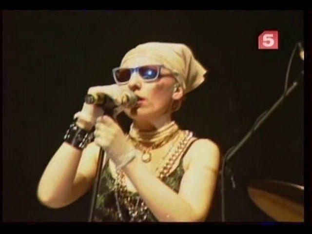 ЖАННА АГУЗАРОВА - концерт 2001 Питер