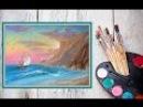 Уроки рисования! Как нарисовать морской пейзаж ПАСТЕЛЬЮ! Dari_Art