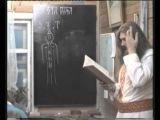 Асгардское Духовное Училище (Юджизм | Мировосприятие | Чакры | Энергетика)