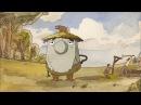 Необычная жизнь обычной скалы Короткометражка Мультфильм Мульт