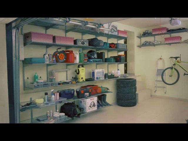 Гардеробная система ARISTO в гараже