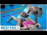 ★ # 13 Best epic fails. Funny video. Прикол. Video divertido. Lustige videos. Vidéo drôle.  おかしい ★