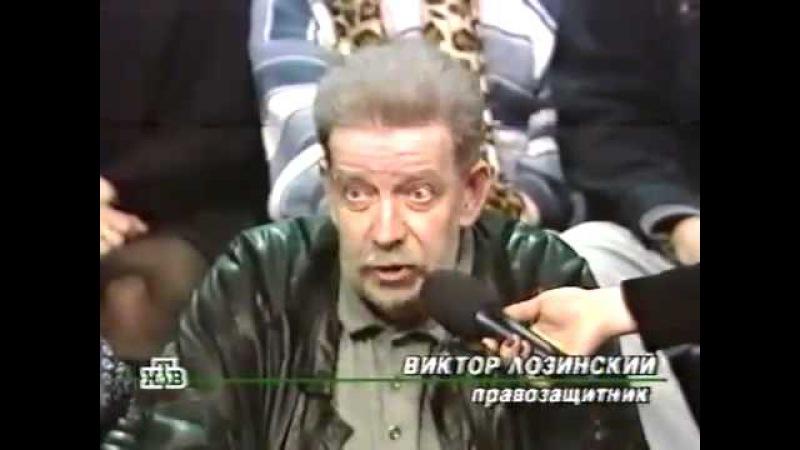 Путин взорвал дома в 1999 году для прихода к власти. Смотреть с 10-й минуты.