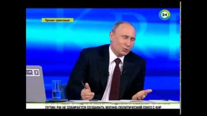 Путин Вернуть Аляску Зачем она Прямая линия 17 04 2014