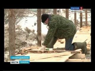 В Северодвинске приступили к строительству гигантского социального дома
