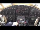 Запуск AH-2 Сургут aviabarsov