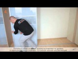 Инструкция по установке раздвижных дверей