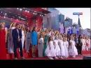 Алсу и все звёзды. Концерт на Красной площади - Гимн России
