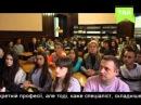 Чернівчанам розповіли як вступити до європейських університетів 23.02.2015