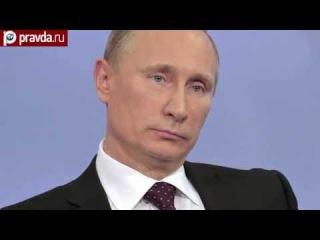 Путин обвинил США в новых провокациях на Украине