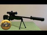 Оружие Спорт Техника и Интересные Исторические Факты Оружие Оружие: Снайперская винтовка СВ-98