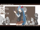 【Total 74 Songs】8bit VOCALOID Medley Chapter II【GB Style】 Niconico Video GINZA