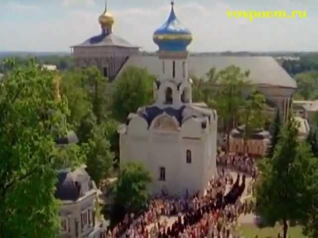 Игумен Святой Руси Авторская песня