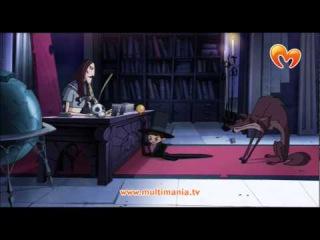Школа Вампиров - 8 серия (1 сезон). День учителя / Мультфильм