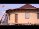 Экодом из глины и соломы: украинский опыт - Дача 5.04.2014
