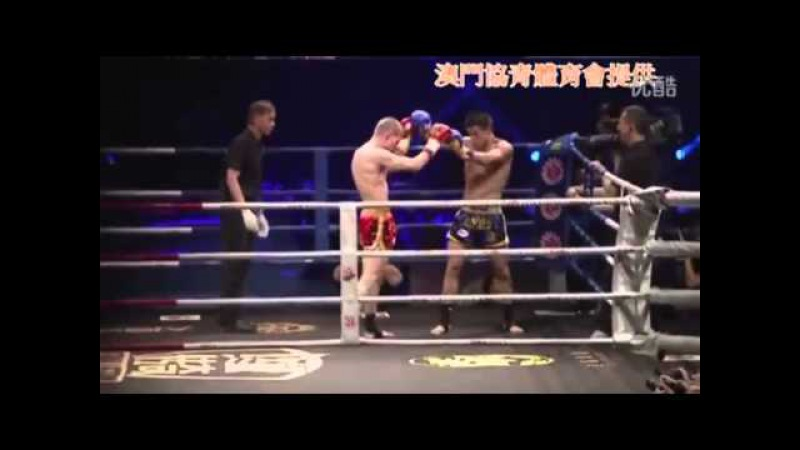 Andrei Kulebin vs Gu Hui - MHC Final Legend, 11.06.2015