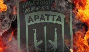 Командование оккупационных войск на Донбассе вытесняет неподконтрольные нацистские группировки