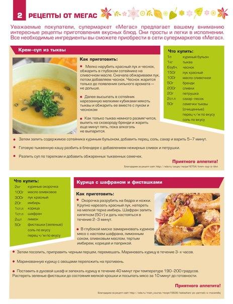 Простые рецепты первых блюд