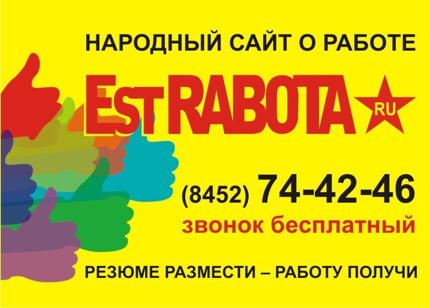 Работа охранником в москве график 1/3