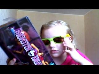 видео обзор на первую куклу монстер хай торалай