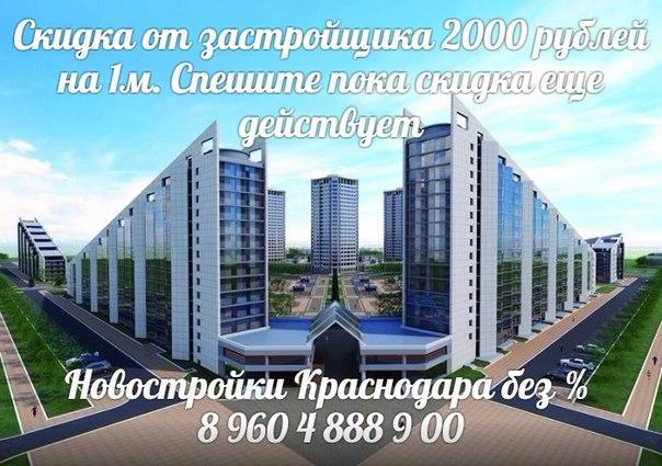 4 ых комнатные квартиры спб вторичный рынок:
