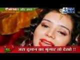 Pyaar Ki Yeh Ek Kahani (ABHAY PiYA WEDDiNG) 16th December 2011