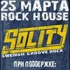 SOLITY (Groove Rock, Швеция) - 25 МАРТА