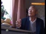 ✩ Отец Роберт Максимович Цой НТВ 2012 год