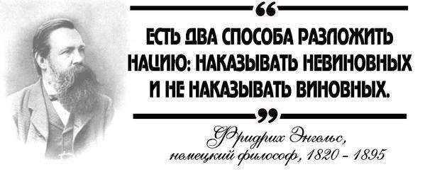 """Суд продлил домашний арест для главы закарпатской """"Свободы"""" Леонова - Цензор.НЕТ 5634"""
