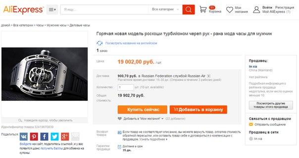 Михаил Грушин, Москва - фото №10